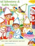 lavoretti bambini,scuola materna,scuola dell'infanzia,colorare,disegnare,dipingere,disegni,art attak,disegni da colorare,disegni  da ritagliare,lavoretti e disegni di natale